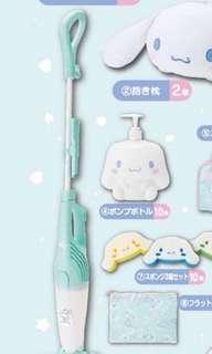 Ichiban Kuji Sanrio Cinnamonroll Prize 1 Vacuum Cleaner