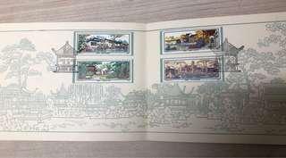 T56蘇州「留園」郵票套折