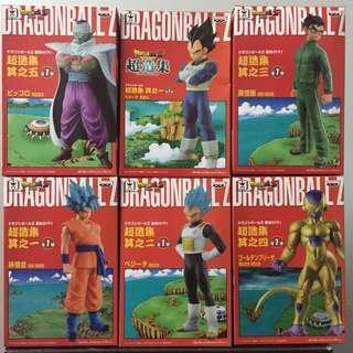 DXF Banpresto Dragon Ball Super #OCT10