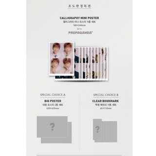 WANNA ONE PHOTO ESSAY S2 LOOSE ITEMS