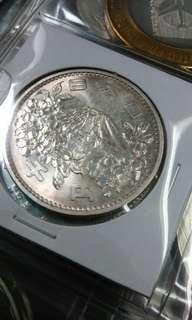 1964年 東京奧運 銀幣1000yen