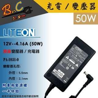 原廠 LITEON 光寶科技 12V 4.16A 50W 變壓器 充電線 接頭孔徑5.5*2.1mm PA-1051-0