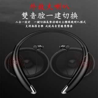 熱賣運動入耳式藍芽耳機