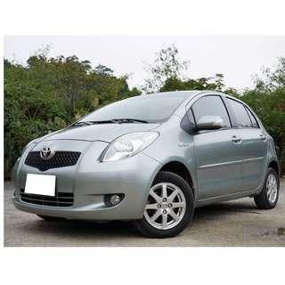 2007年 豐田 YARIS 全額貸款 低利率 只需要3500元設定費即可交車