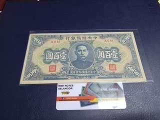 Duit Lama China Central Reserve Bank 100 Yuan 1943 (Puppet Goverment China)