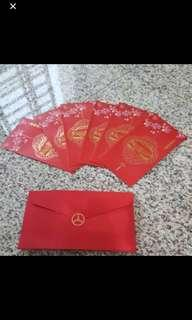 Red Packet (Mercedes) - 2017