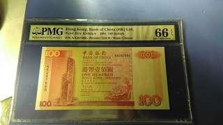 1994年..100元..AA267669..PMG 66 EPQ GEM UNC..中國銀行