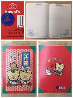 Sanrio 1996年 浣熊日記 未使用品 大簿 絕版罕有童年回憶