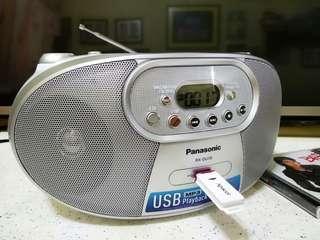 Panasonic CD/USB Sound Machine