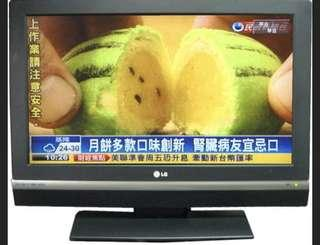 LG 液晶電視 32寸