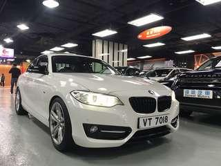 BMW M220i COUPE 2014