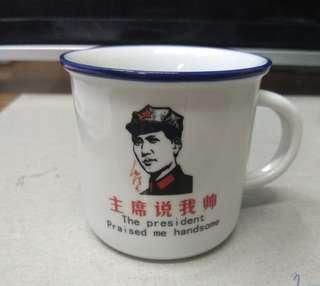 毛主席像小茶杯二隻85元