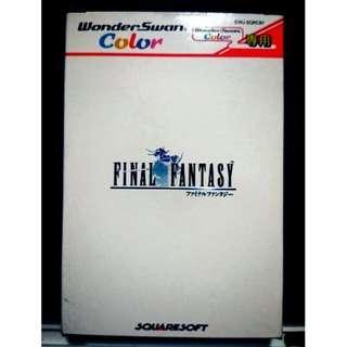 🚚 【懷舊電玩遊戲】WSC - Final Fantasy 太空戰士