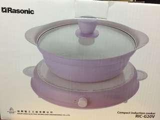 Rasonic compact induction cooker(有保養)