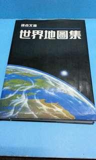 讀者文摘 世界地圖集
