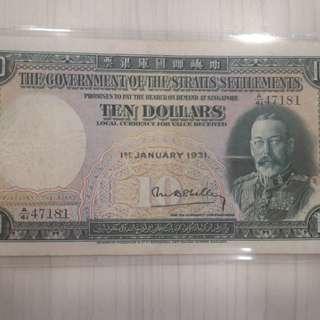 老王$10块