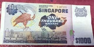 Sinagpore Old Bird 🦅 Series 1000 Dollar
