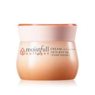 🚚 BNIB Etude House Moistfull Collagen Cream
