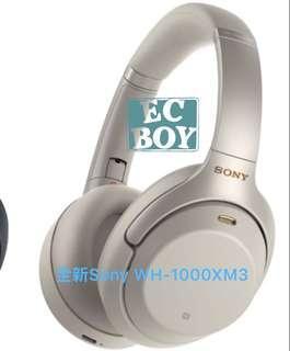 全新行貨Sony WH-1000XM3 降噪耳機