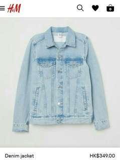 Brand New Authentic H&M Light Wash Denim Jacket