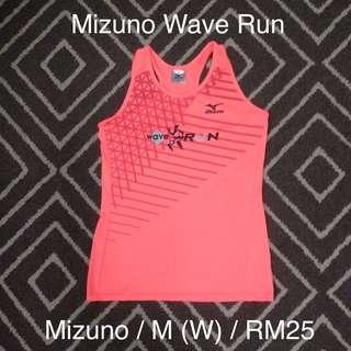 Mizuno wave run running vest