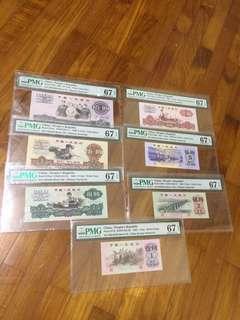 第三套人民币PMG67EPQ