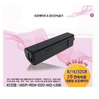 Sound Recorder Battery Bank Korea Made