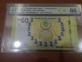 马币记念钞$60块