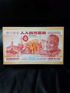 Brand New Limited Edition Hong Kong $1000000 Souvenir Note Jigsaw Puzzle 1000pcs