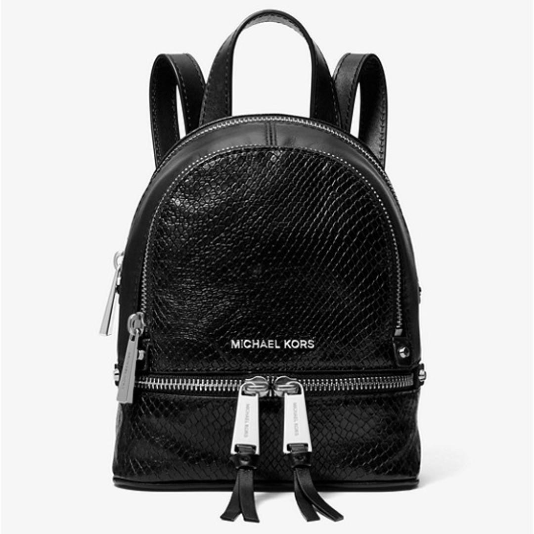 6689fce18330b Michael Kors Kelsey Nylon Backpack