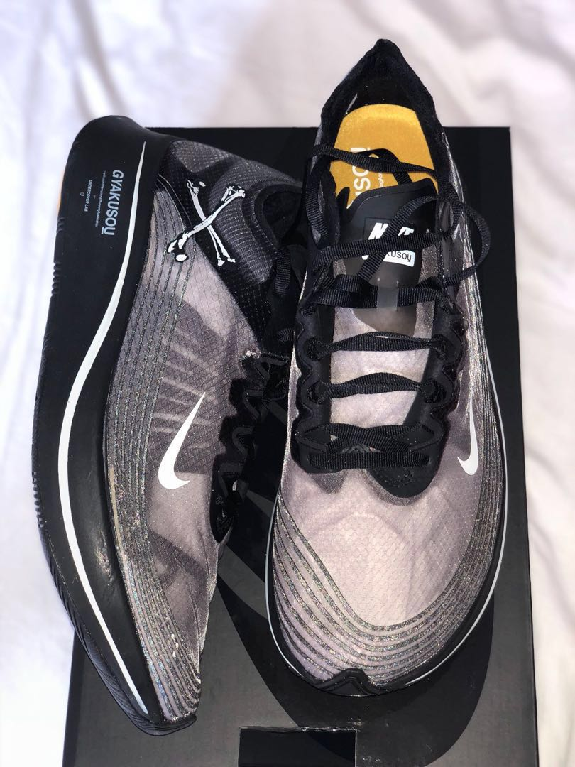 630ab7a295bcc Nike Zoom fly x undercover labs