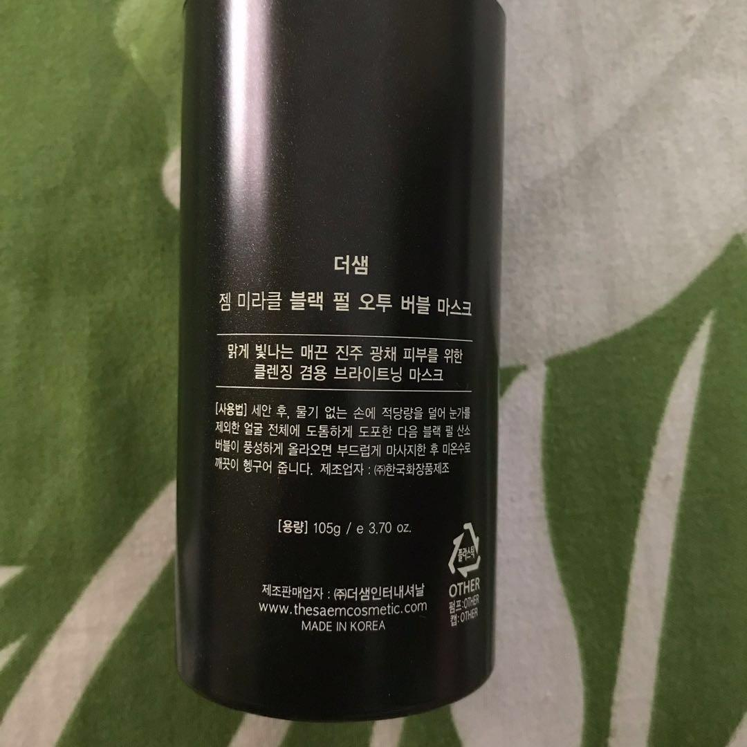 The Saem Gem Miracle Black Pearl O2 Bubble Mask