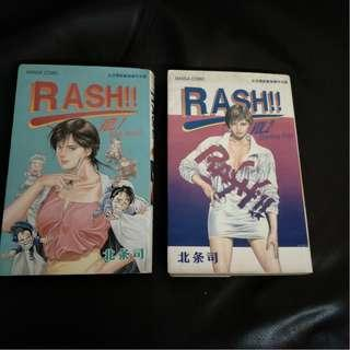 Pre - Loved Rash!! 1-2 Comic by 北条司 [Comix Factory] [Complete] Both Books for $5!