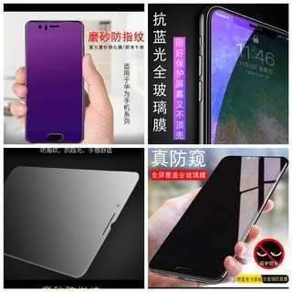 IPhone XR/XS/MAX Tempered Glass Screen Protector