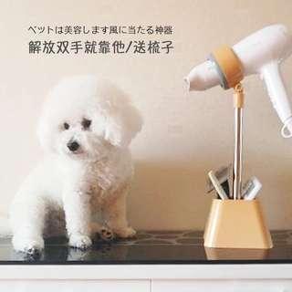 寵物吹風機支架 狗狗吹水機風筒吹毛固定 支架 家用洗澡美容神器
