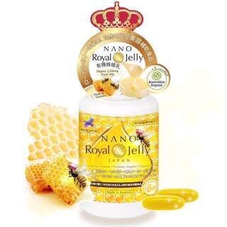(Sold out) Nano Japan Nano Royal & Jelly