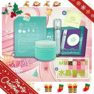 🎄聖誕優惠:MM SECRET 水晶套裝