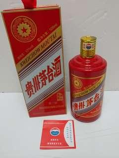 [國酒]生肖 甲午馬年 貴州茅台酒 53度 500ml