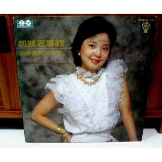 Teresa Teng 鄧麗君專輯- 演唱會實況錄音 2 Vinyl LP Record Taiwan Gatefold Kolin Taiwan 黑胶唱片