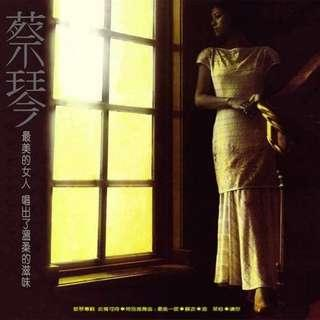 蔡琴 Cai Qin Tsai Chin 此情可待 Early Taiwan 飛碟 Vinyl LP Record 黑胶唱片