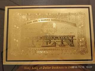 香港上海滙豐銀行限量發行24K金鈔紀念幣由just gold制造