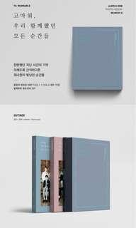 LOOSE ITEMS FOR WANNA ONE PHOTO ESSAY S2