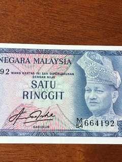 Malaysia $1 4th Series 1981-83 UNC (1)