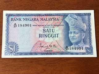 Malaysia $1 1967-72 1st Series UNC