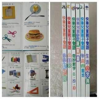 🚚 幼兒雙語有聲書(共六本,每本附兩片CD)