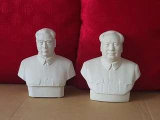 China's Leaders ( A pair)