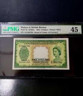 👸 1953 BOCOC Malaya & British Queen Elizabeth II $5 Banknote~PMG 45 Choice Extremely Fine