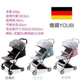 🚚 德國Youbi單向高景觀折疊嬰兒推車可登機可坐可躺一鍵秒收新生兒輕便折疊嬰兒推車雙胞胎推車 5.3kg 買一送8 現貨