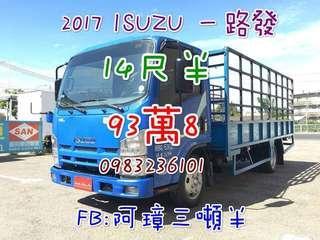 2017 ISUZU五十鈴 一路發 14尺半貨車 3噸半貨車