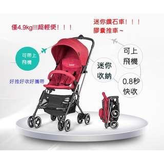 🚚 德國Besrey超輕便嬰兒折疊推車 膠囊推車 口袋推車 可上機 出遊必備 4.9kg 現貨